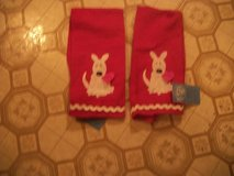 #8012 NEW KITCHEN TOWELS(2) WAFFLE WEAVE in Fort Hood, Texas